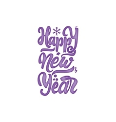 Happy new year 2017 hand-lettering watercolor text vector image