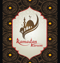 ramadan kareem greeting card template vector image