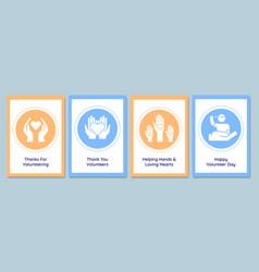 celebrate volunteers day greeting cards vector image