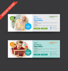 Modern colorful education web banners vector