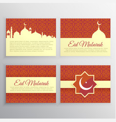 Set of islamic cards vector