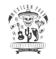 emblem of restaurant with skull in mexican vector image