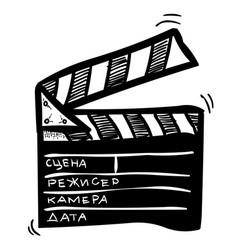 cartoon image of movie clapper icon clapperboard vector image