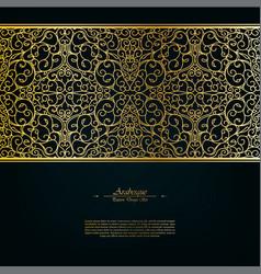 Arabesque eastern abstract element dark gold vector