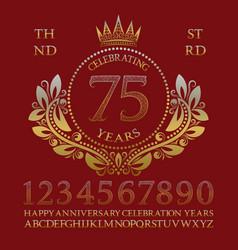 celebrating anniversary sign kit vector image