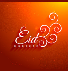 Cultural eid festival greeting background vector