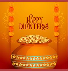 Happy dhanteras indian festival card beautiful vector