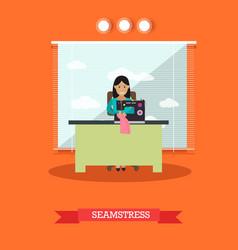 Seamstress sewing vector
