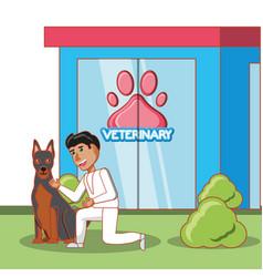 Veterinary building facade with animals vector