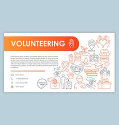 Volunteering web banner business card template vector