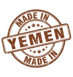 Made in yemen vector