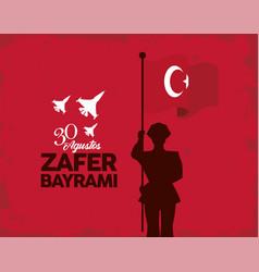 Zafer bayrami flag vector