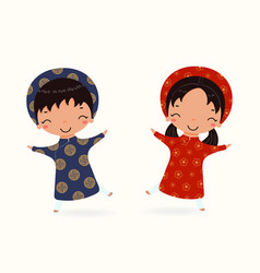 Children in traditional vietnamese clothes vector