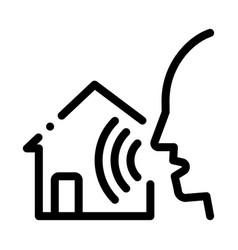 home voice control icon vector image