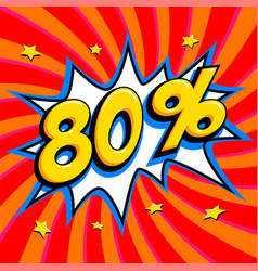 red sale web banner sale eighty percent 80 off on vector image