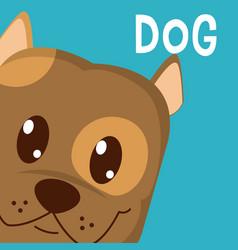 dog cute animal cartoon vector image