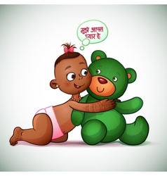 Little Indian girl hugging teddy bear green She vector