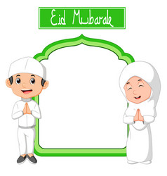 Muslim boy and girl celebrating ramadan vector