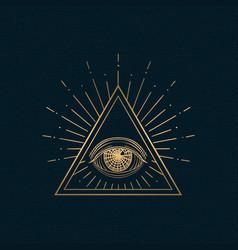 all seeing eye illuminati symbol vector image