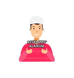 Assalam mualaikum muslim man isolated on white vector