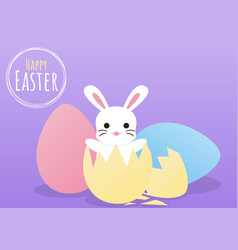 happy easter greeting card with bunny pop from egg vector image