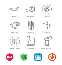 wheel car mirror and timing belt icons vector image vector image