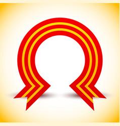 Circular ribbon vector
