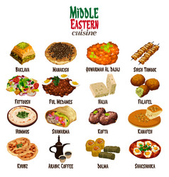 middle eastern cuisine vector image