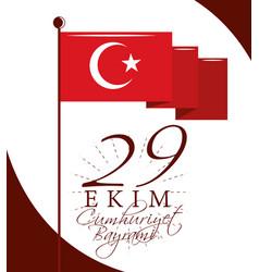 29 october turkey banner vector
