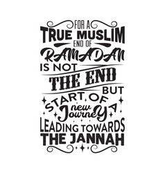 Ramadan quote for a true muslim and vector
