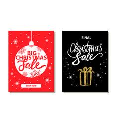 shop now big christmas sale vector image