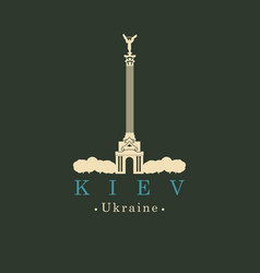 banner with monument of independence of ukraine vector image