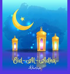 Eid-al-adha ramadan kareem arab calligraphy vector