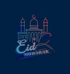 Eid mubarak design with gradient color isolated vector
