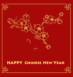 Happy new chinese year card with blossom tree vector