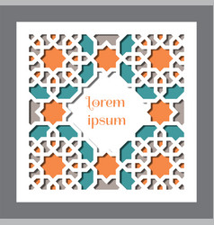 Colofrul template card for invitation vector