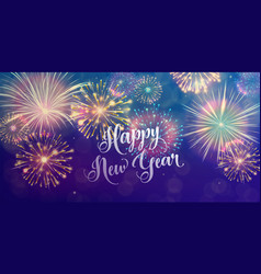 happy new year holiday background seasons vector image