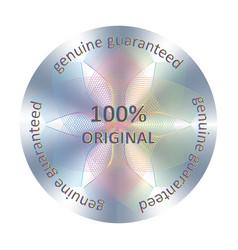 Round hologram sticker element vector