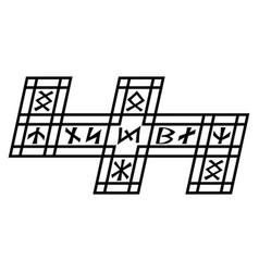 runic symbols in old scandinavian wolf vector image