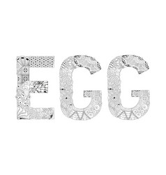 Word egg for coloring decorative zentangle vector