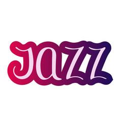 Dance jazz vector