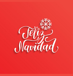Feliz navidad translated from spanish merry vector
