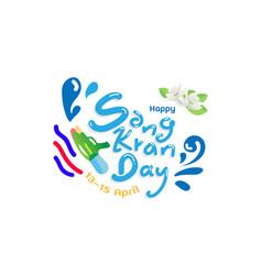 Happy songkran day logo design vector