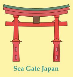 Heritage shrine in miyajima japan vector