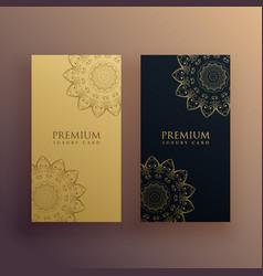 elegant set of mandala banner card vector image