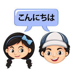 japanese boy and girl vector image vector image