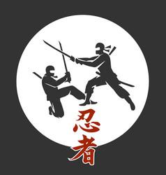 japanese ninja poster asian martial arts vector image vector image