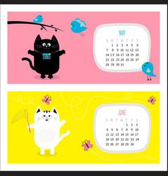 cat horizontal calendar 2017 cute funny cartoon vector image