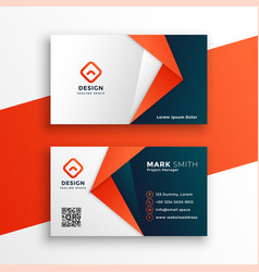 Professional business card template design vector