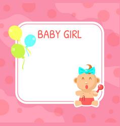 bagirl shower invitation template cute vector image